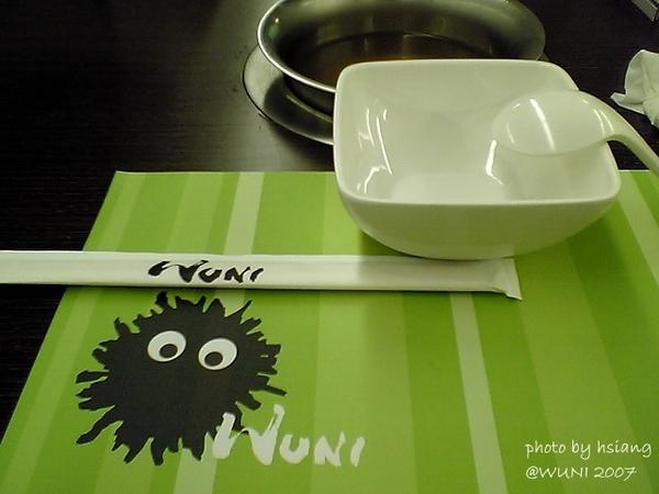 桌紙、餐具