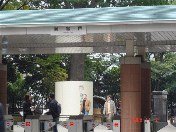 新宿御苑西新宿出入口