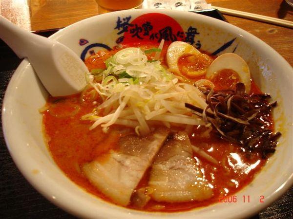 午餐-拉麵店(新宿三丁目)