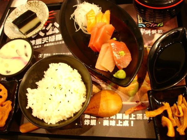 生魚片定食