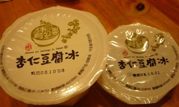 府城杏仁豆腐冰(紅豆)