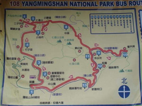 2008.10 陽明山108遊園公車