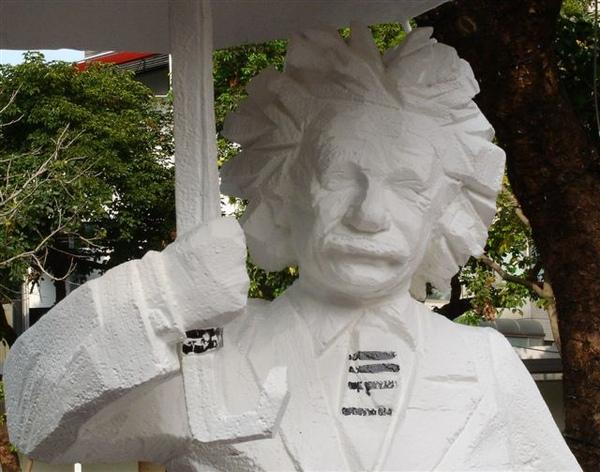 敦南誠品前~朱銘, 愛因斯坦