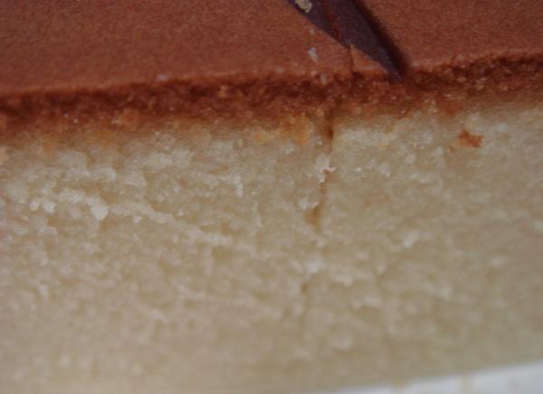 白木屋~熊貓蛋糕