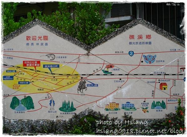 礁溪火車站外地圖