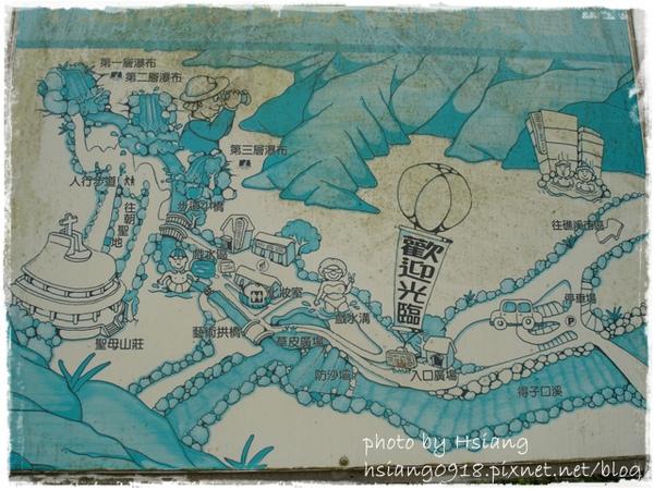 五峰旗風景區圖示