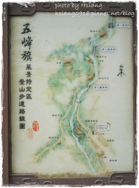 五峰旗觀瀑指示