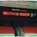 成田快鐵Narita Express