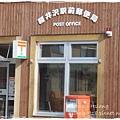 輕井澤KARUIZAWA郵便局