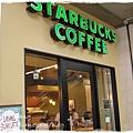 小田原(ODAWAZA)站西口1F Starbucks