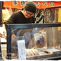 箱根湯本~手燒堂(烤仙貝)