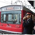 箱根登山電車Railway~箱根湯本→強羅