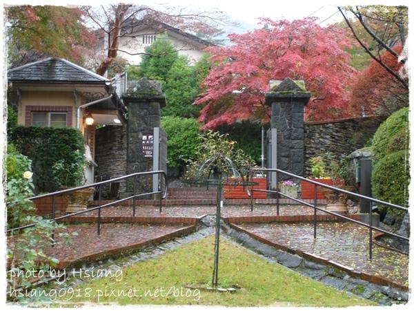 強羅公園(公園上站)入口