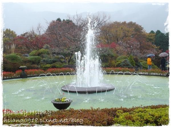 強羅公園(公園上站)噴水池