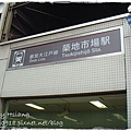 大江戶線~築地市場站