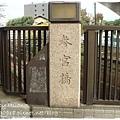 參宮橋(往明治神宮)