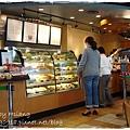 新宿南口Starbucks