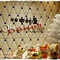 Takashimaya樓上新宿中村屋~晚餐