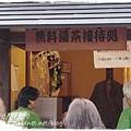 淺草Asakusa~提供免費茶水
