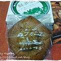 輕井澤~白樺堂紅茶蛋糕