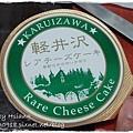 輕井澤~Rare Cheese Cake