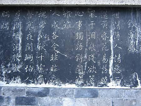 20110413小三.JPG