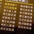 DSCN9306.jpg