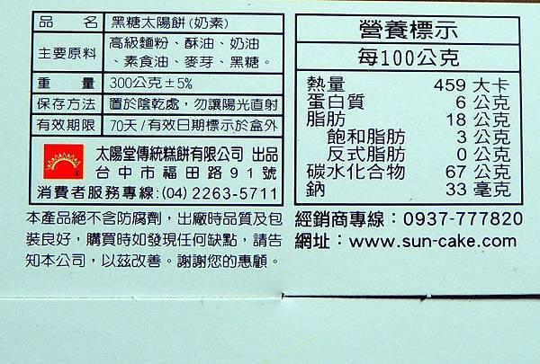 DSCN8758.jpg