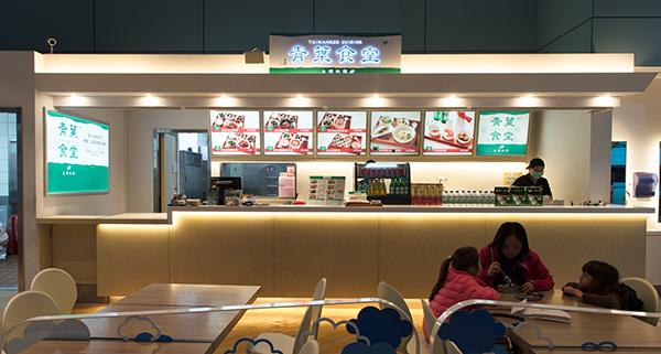 20160414024746_青葉食堂.jpg