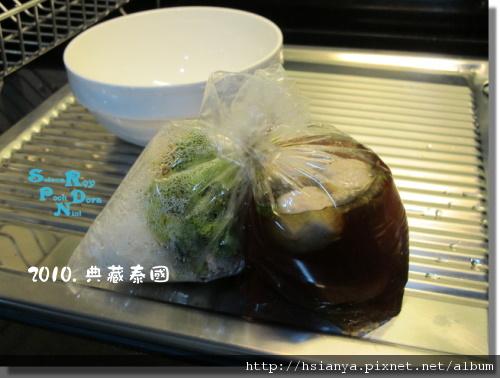 P991120-小吃 (8).JPG