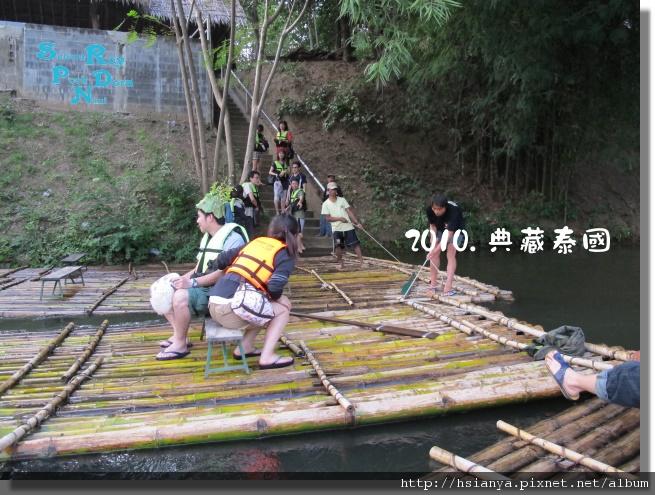 P991117-竹筏漂流 (9).JPG