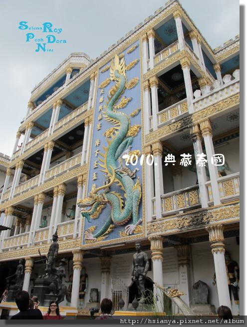 P991117-桂河大橋 (18).JPG