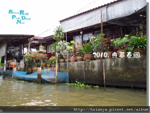 P991117-丹能莎朵歐式水上市場 (3).JPG