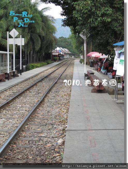 P991117-桂河大橋 (14).JPG
