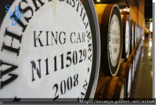 990515威士忌酒莊 (4).JPG
