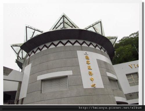 P0413-知本森林遊樂區 (13).JPG