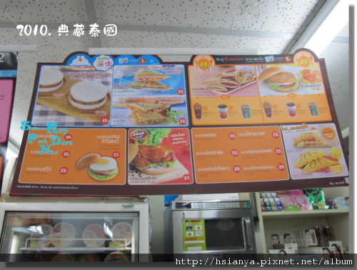 P991120-小吃.JPG