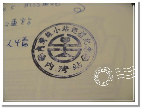 P961128-46.JPG