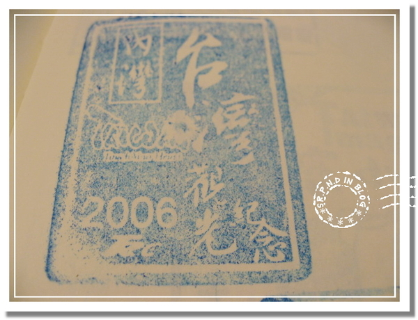 P961128-57.JPG