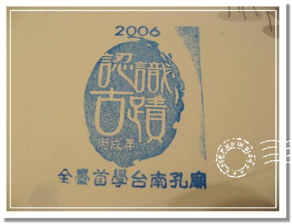 P961128-80.JPG