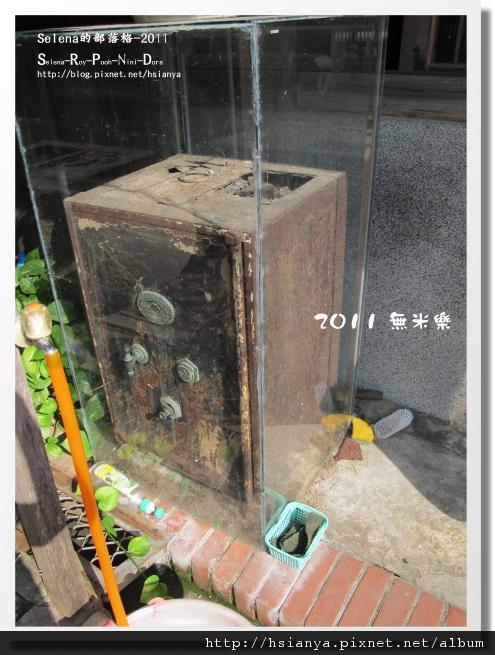 0604墨林文物館 (5).JPG