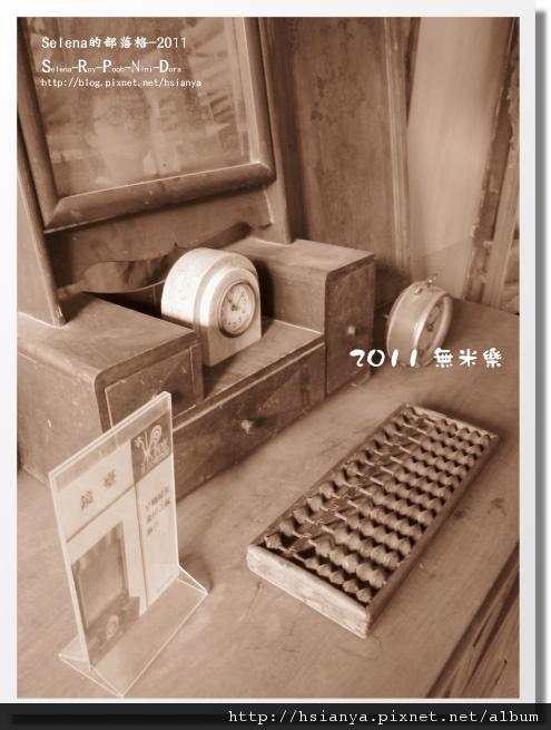0604墨林文物館 (6).JPG