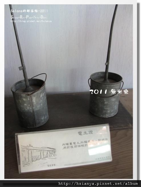 0604墨林文物館 (8).JPG