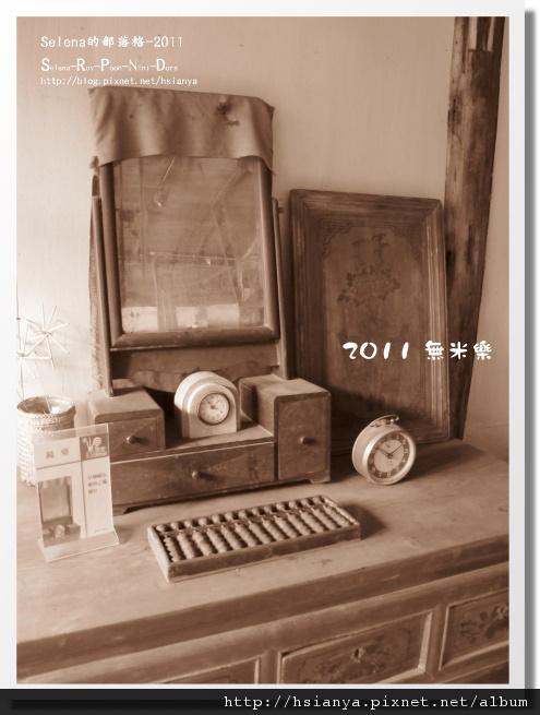 0604墨林文物館 (9).JPG
