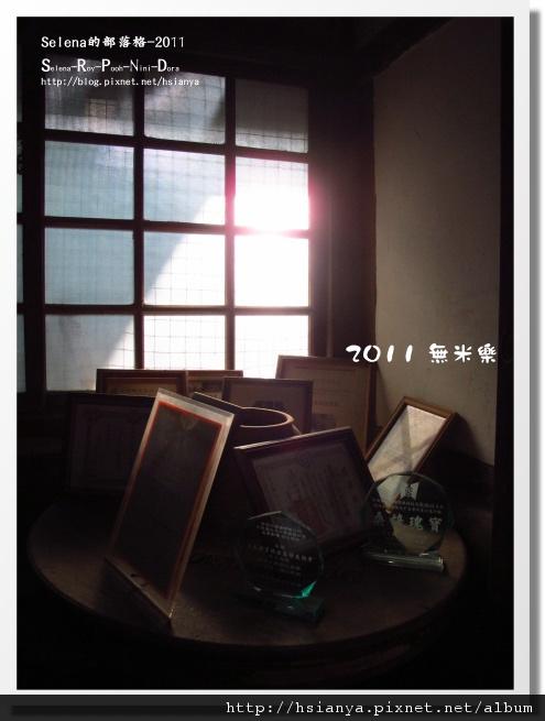 0604墨林文物館 (11).JPG