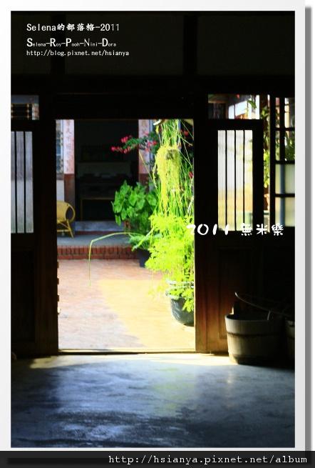 0604墨林文物館 (14).JPG