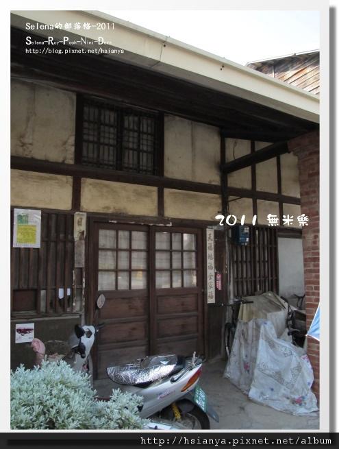 0604墨林文物館 (16).JPG