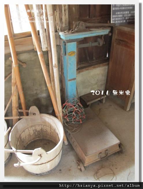 0604墨林文物館 (19).JPG