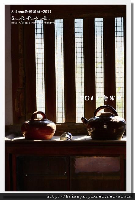 0604墨林文物館 (22).JPG