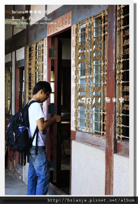 0604墨林文物館 (23).JPG